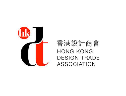 hong-kong-design-trade-association-logo1